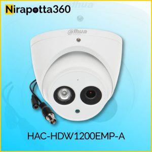 HAC-HDW1200EMP-A Price In Bangladesh
