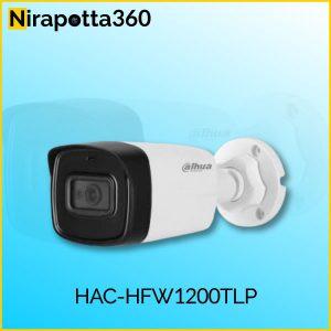 HAC-HFW1200TLP Price In Bangladesh