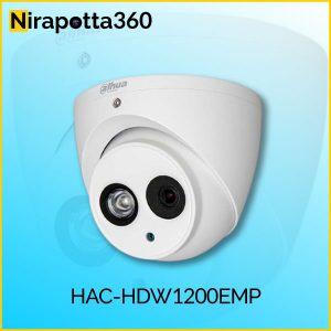 Dahua HAC-HDW1200EMP Price In Bangladesh