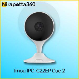 Imou IPC-C22EP Cue 2 Price in Bangladesh
