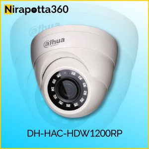 DH-HAC-HDW1200RP Price In Bangladesh