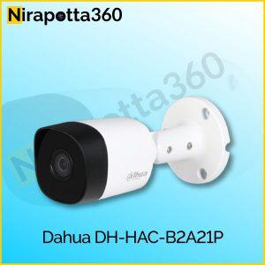 Dahua DH-HAC-B2A21P Price In Bangladesh