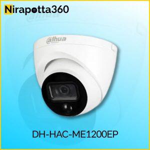 DH-HAC-ME1200EP Price IN Bangladesh