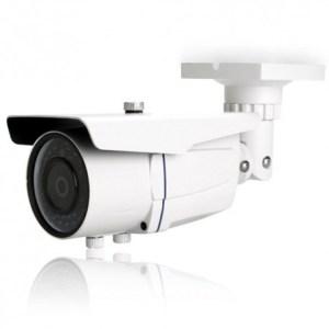 Avtech DGC 1005 Bullet 2.0 MP HD CCTV Camera