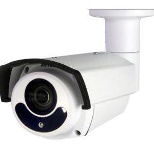Avtech HD 1080P Night Vision Bullet