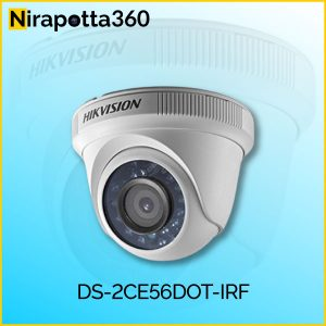 Hikvision DS-2CE56D0T-IRF Price In Bangladesh