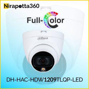 DH-HAC-HDW1209TLQP-LED Price IN Bangladesh