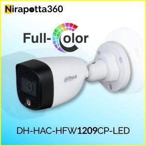 DH-HAC-HFW1209CP-LED Price In Bangladesh