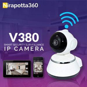 V380 Mini IP Doll Camera Price In Bangladesh