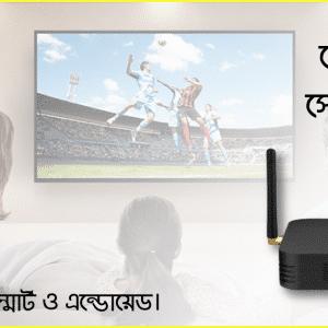 TX6 – A TV Box – Black 4GB RAM + 32GB ROM Price In Bangladesh