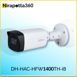 DH-HAC-HFW1400TH-I8 Price In Bangldesh