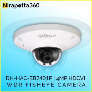 DH-HAC-EB2401P 4MP HDCVI WDR Fisheye Camera Price In Bangladesh