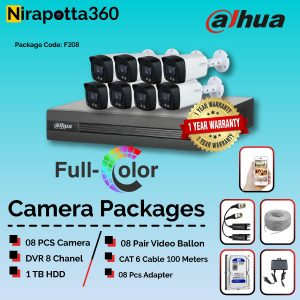 Dahua 24Hours Full Color HD CC Camera Package (8pcs) Price In BD