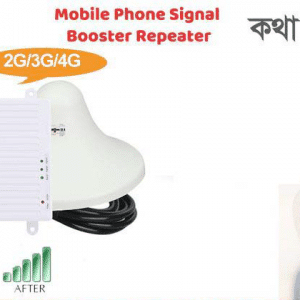 Network Signal Booster Price In Bangladesh