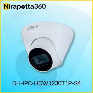 DH-IPC-HDW1230T1P-S4 Price In Bangladesh
