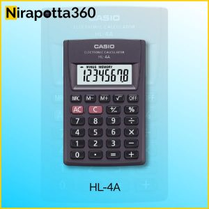 HL-4A Price in Bangladesh