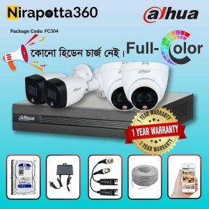 HFW1209-(CP/TLQP)-LED 2MP Full Color HD CC Camera Package Price in Bangladesh