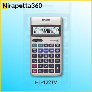 HL-122TV Price In Bangladesh