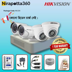 Hikvision DS-2CE(16-56)C0T-IRPF(1Megha Pixel 04 Camera Package) Price In Bangladesh
