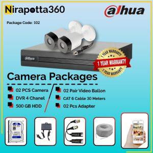Dahua B1A21P HDCVI 02 Camera Package Price In Bangladesh