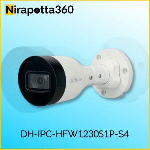 DH-IPC-HFW1230S1P-S4 Price In Bangladesh