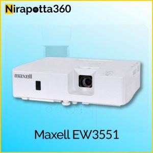 Maxell EW3551 Price In Bangladesh