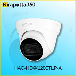 HAC-HDW1200TLP-A Price In Bangladesh