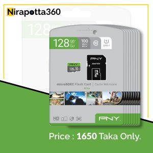 128 GB Memory Card (PNY) Price IN Bangladesh