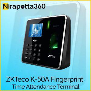 ZKTeco K50-A Price In Bangladesh