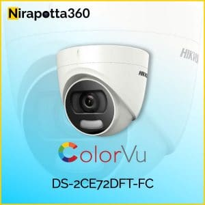 DS-2CE72DFT-FC 2 MP Full Time Color Camera In BD