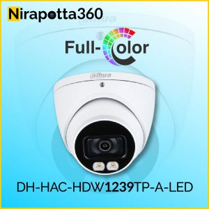 DH-HAC-HDW1239TP-A-LED Price In Bangladesh