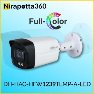 DH-HAC-HFW1239TLMP-A-LED Price In BD