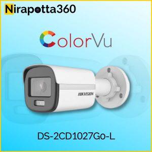 DS-2CD1027G0-L Price In Bangladesh