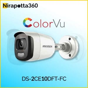 Hikvision DS-2CE10DFT-FC 2 MP ColorVu Fixed Mini Bullet Camera Price In Bd