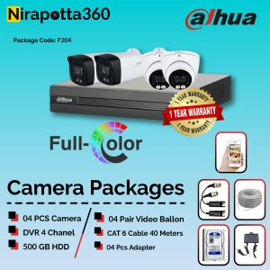 Dahua 24Hours Full Color HD CC Camera Package (4pcs) Price In BD