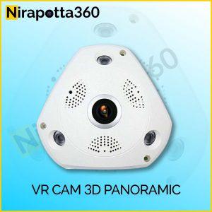 vr cam 3d panoramic camera Price In Bangladesh