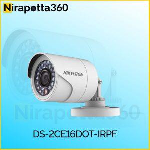 DS-2CE16DOT-IRPF Price In Bangladesh