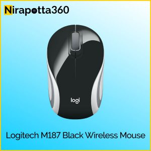 Logitech M187 Black Wireless Mouse Price In Bangladesh