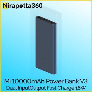 Mi 10000mAh Power Bank V3 Dual Input Output Fast Charge 18W