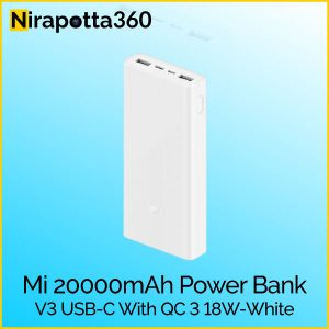 Mi 20000mAh Power Bank V3 USB-C With QC 3 18W-White Price In Bangladesh