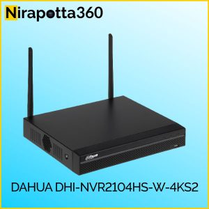 DHI-NVR2104HS-W-4KS2 Price In Bangladesh