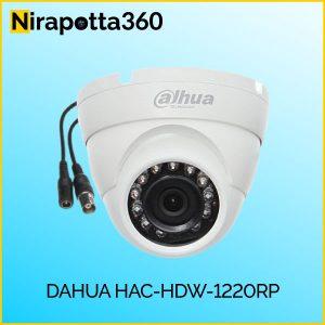 DAHUA HAC-HDW-1220RP