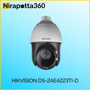 HIKVISION DS-2AE4223TI-D PRICE IN BANGLADESH