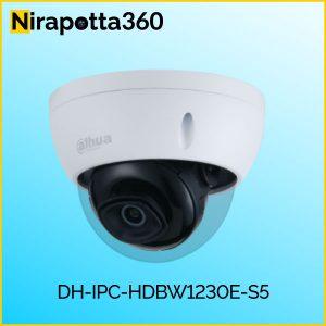 DAHUA DH-IPC-HDBW1230E-S5 PRICE IN BANGLADESH