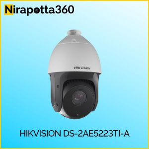 HIKVISION DS-2AE5223TI-A PRICE IN BANGLADESH