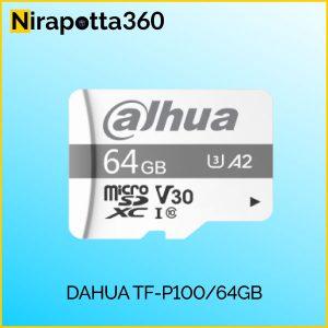 DAHUA TF-P100/64GB