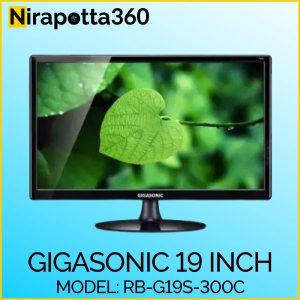 GIGASONIC 19 INCH (MODEL: RB-G19S-300C) PRICE IN BANGLADESH