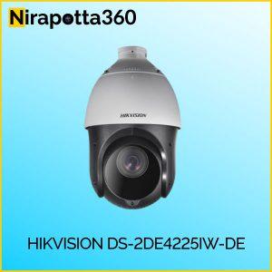 HIKVISION DS-2DE4225IW-DE PRICE IN BANGLADESH