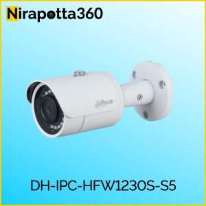 DAHUA DH-IPC-HFW1230S-S5 PRICE IN BANGLADESH