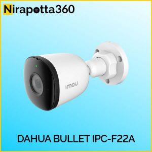 DAHUA IPC-F22A